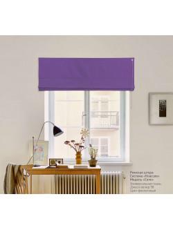 римская штора джуси велюр фиолетовый