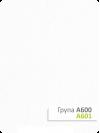 Рулонная штора А-601