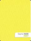 Рулонная штора А-607