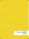 Рулонная штора А-608