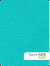 Рулонная штора А-609