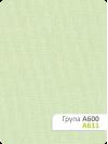Рулонная штора А-611