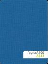 Рулонная штора А-613
