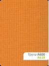 Рулонная штора А-618