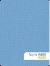 Рулонная штора А-620