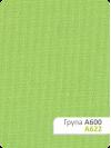 Рулонная штора А-622