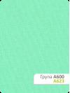 Рулонная штора А-623