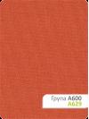 Рулонная штора А-629