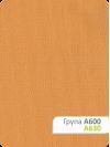 Рулонная штора А-630