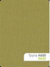 Рулонная штора А-632