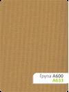 Рулонная штора А-633