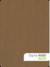 Рулонная штора А-634