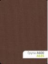 Рулонная штора А-635