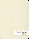 Рулонная штора А-636