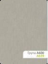 Рулонная штора А-639