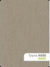 Рулонная штора А-640