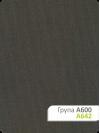 Рулонная штора А-642