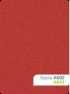 Рулонная штора А-643