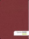 Рулонная штора А-644